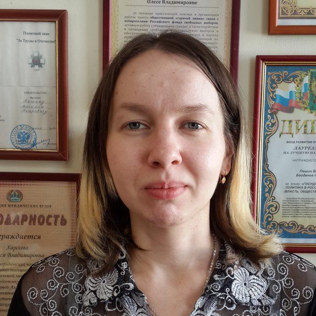 Кирикова Александра Александровна
